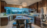 MLS # 04/2020: Huge Kitchen With Panoramic View